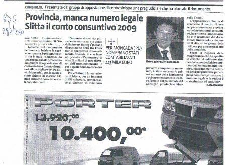 GDS: Slitta il conto consuntivo 2009